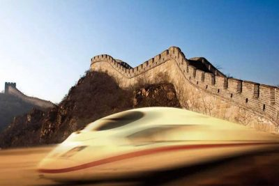 Great Wall High Speed Railway Station